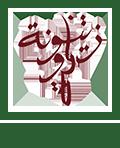 Basmeh logo